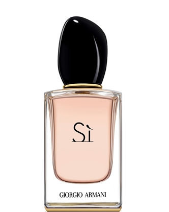 ARMANI SI EDP SPRAY 50 ML